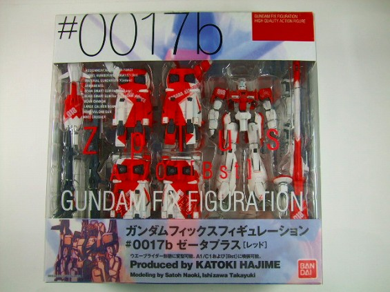 GUNDAM FIX FIGURATION #0017-b Zplus レッド
